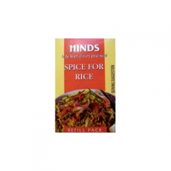 Hinds Spice Rice Seasoning